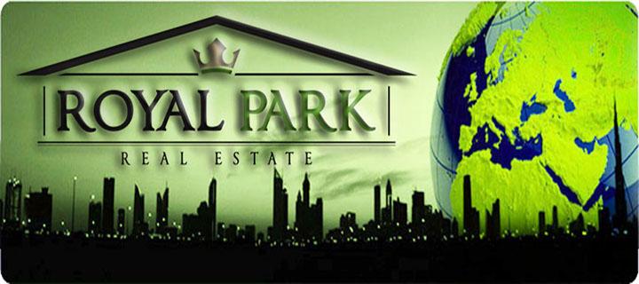 Royal Park Emboost logo