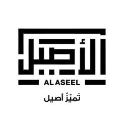 Al Aseel Inv. c/o Devmark